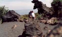 a-vulkani-kovuletek